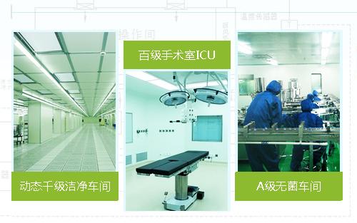 先进的施工技术和一流设计方案打造高标准、个性化