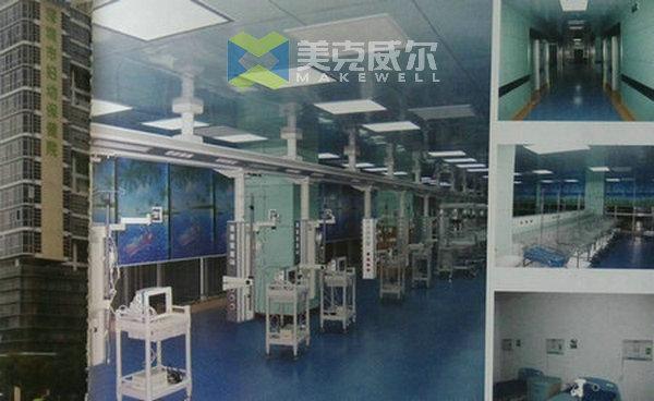 深圳市妇幼保健院净化工程