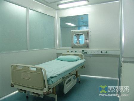 层流病房洁净室工程案例