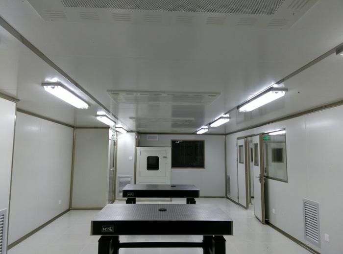 光学洁净实验室