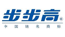 美克威尔合作客户-广东步步高电子工业有限公司