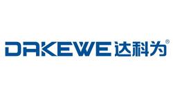 美克威尔合作客户-深圳达科为生物技术有限公司