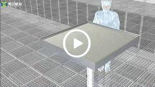 洁净室风机过滤机组FFU安装视频演示