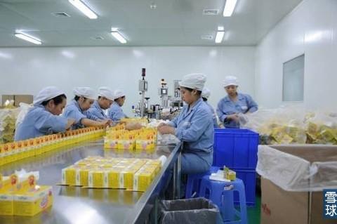 食品企业QS认证申办流程、日程、费用?