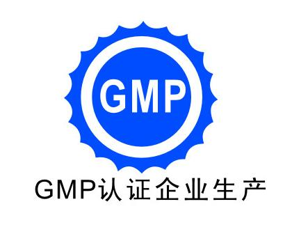 各类医疗器械GMP洁净室洁净度要求【标准】
