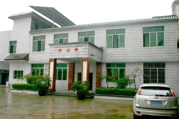 贺喜我司成功签约重庆市丹青生物技术有限公司生物车间改造工程