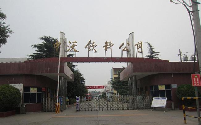 贺喜我司成功与河南中沃实业有限公司签订饮料净化车间工程合同