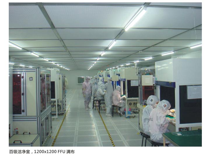 电子光学车间净化装修恒温恒湿作用?为什么要做?