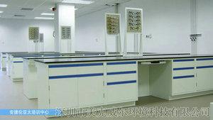 安捷伦亚太培训中心实验室